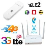 4G , 3G - модемы