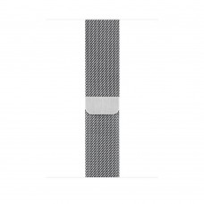 Apple Milanese Loop Band Silver (MTU62) for Apple Watch 44mm