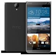 HTC One E9+ (Meteor Gray) (гарантия 3 месяца)