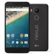 LG H791 Nexus 0X 02GB (Black) (гарантия 0 месяца)