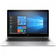 HP ELITEBOOK 850 G5 (3RS07UT)