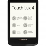 PocketBook 627 Touch Lux4 Obsidian Black PB627-H-CIS