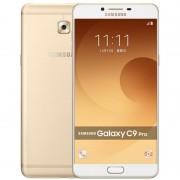 Samsung C9000 Galaxy С9 Pro 64GB Gold (гарантия 3 месяца)