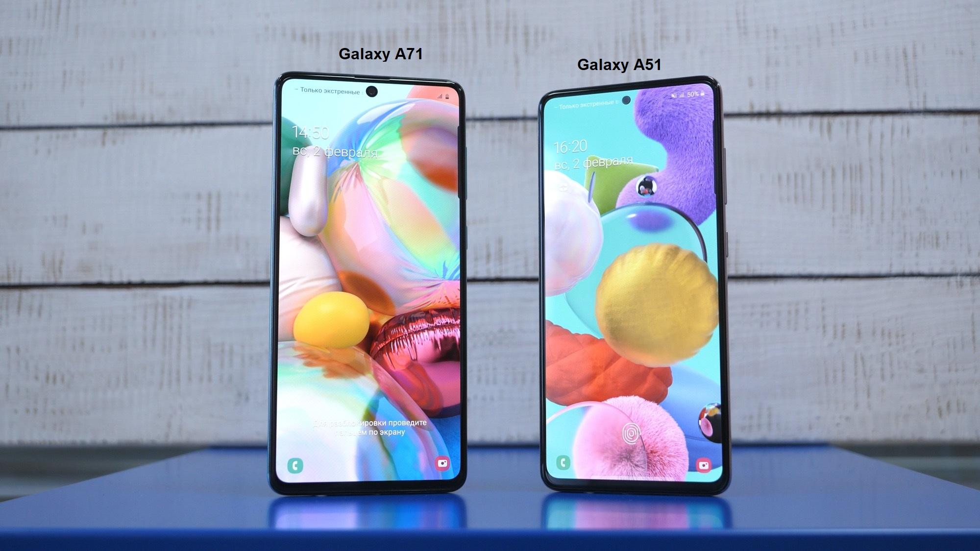 Обзор Samsung Galaxy A71 и Galaxy A51