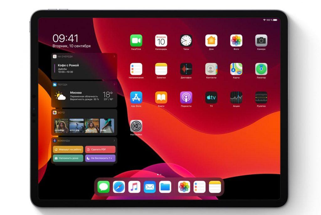 Обзор операционной системы iPadOs - какие устройства поддерживают
